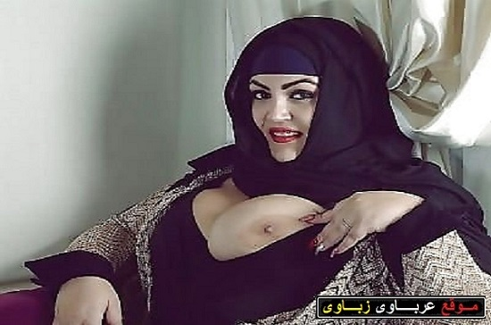 sex arbawy arab Sexy veiled Arabic porn · عرباوى زباوى